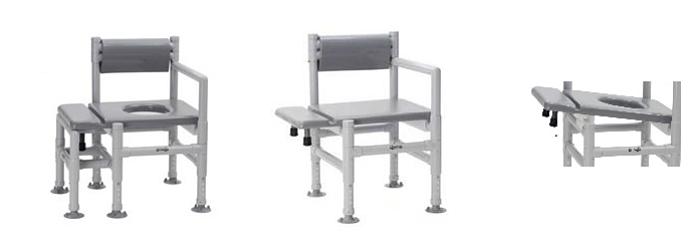 silla para ducha: para discapacitados y ancianos