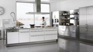 Electrodomésticos De Acero Inoxidable: La Mejor Opción Para La Cocina
